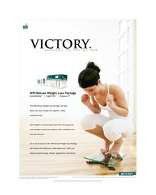 The WIN Deluxe Weight Loss Package can help jump-start your weight loss regimen, safely and effectively.