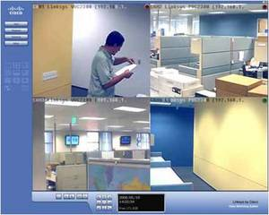 Screenshot of LBAVMS16 video monitoring system software