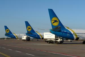 UIA aircraft at Kiev-Boryspil international airport