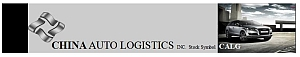 China Auto Logistics, Inc.
