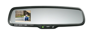 According to the Automotive RJC, the Gentex auto-dimming RCD mirror was singled out because it simplifies reversing and parallel parking.