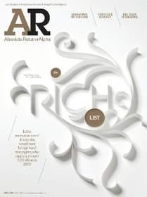 April 10 issue of AR magazine