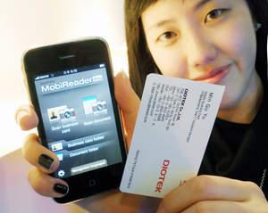 business card reader application MobiReader
