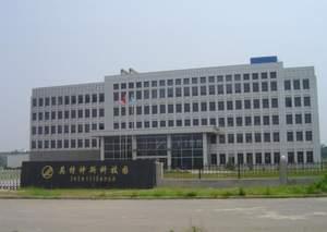 IntelliSense Nanjing, China fab.