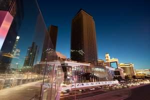 New Las Vegas Strip Hotel - The Cosmopolitan Las Vegas