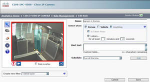 Cisco Video Security Analytics Software for Cisco Video Surveillance 4500 Series IP Cameras