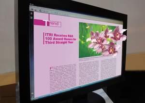 ITRI, i2/3DW, 2D/3D display, 2D display, 3D display