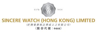 SINCERE WATCH (HONG KONG) LIMITED