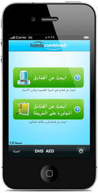 HotelsCombined.com Launches Arabic for iFindHotels iPhone App