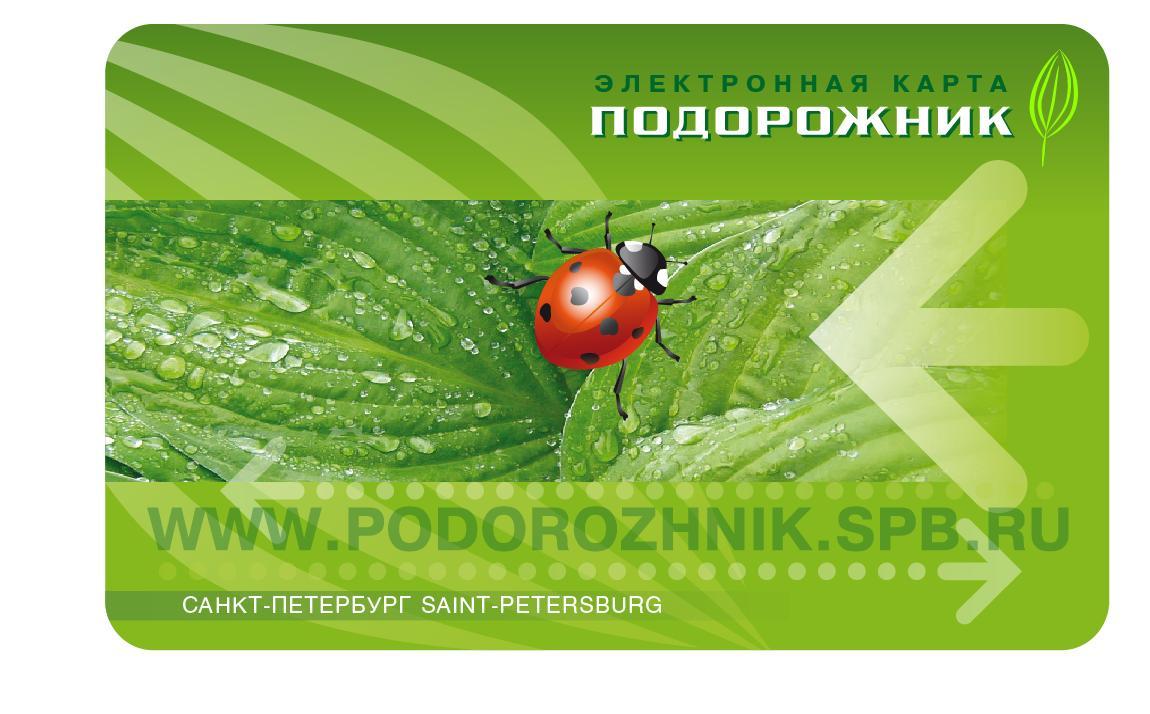 Новый фестивальный киноцентр в Петербурге.  Постоянный адрес: http://www.piter-gorod.ru/news/76.