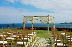 Maui Beach Hotel, Hotels in Maui, Weddings in Maui, Maui Wedding Planners