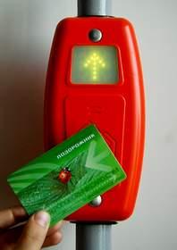Podorozhnik unified transport card, St. Petersburg, Russia