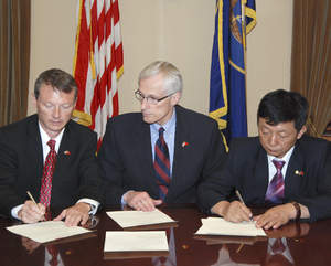 Agreements signed at The U.S. & China Trade, Culture, and Education Conference.