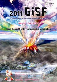 The 2011 Gwacheon International SF Festival in Korea
