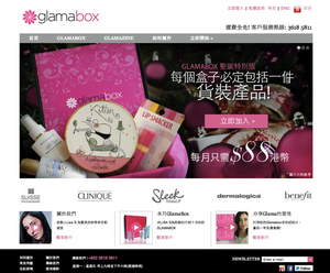 Glamabox, a monthly beauty product subscription service, introduces Glamazine on Glamabox.com to provide online beauty tips and content to users.