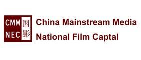 China Mainstream Media National Film Capital Hollywood Inc.
