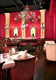 Uptown Charlotte NC Restaurants