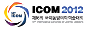 International Congress of Oriental Medicine