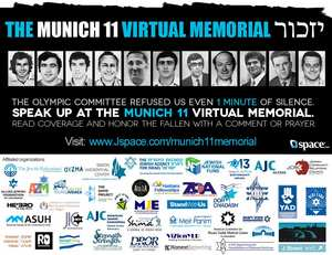 Jspace Munich 11 Virtual Memorial