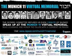 Jspace Munich 11 Virtual Memorial