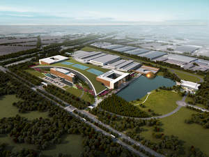 First Automotive Works; FAW Group; China R&D Center; SmithGroupJJR