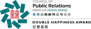 The Council of Public Relations Firms of Hong Kong