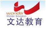 Wonder International Education