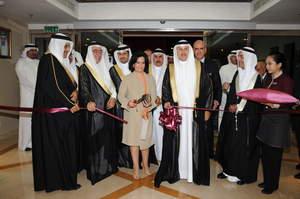 Hotel near Bahrain International Airport