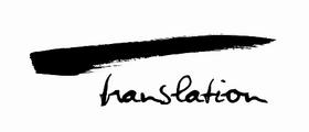 Translation LLC