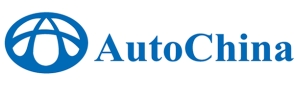 AutoChina International Ltd.