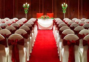 Leeds Wedding Venues