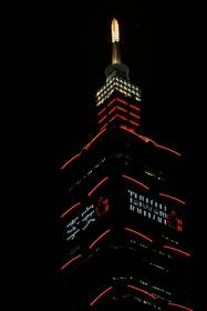To celebrate Ang Lee's recent achievement in 2013 Academy's Awards, his name was shown on TAIPEI 101 -- the iconic landmark of his hometown Taiwan, which's also the first time for the tower to present a man.