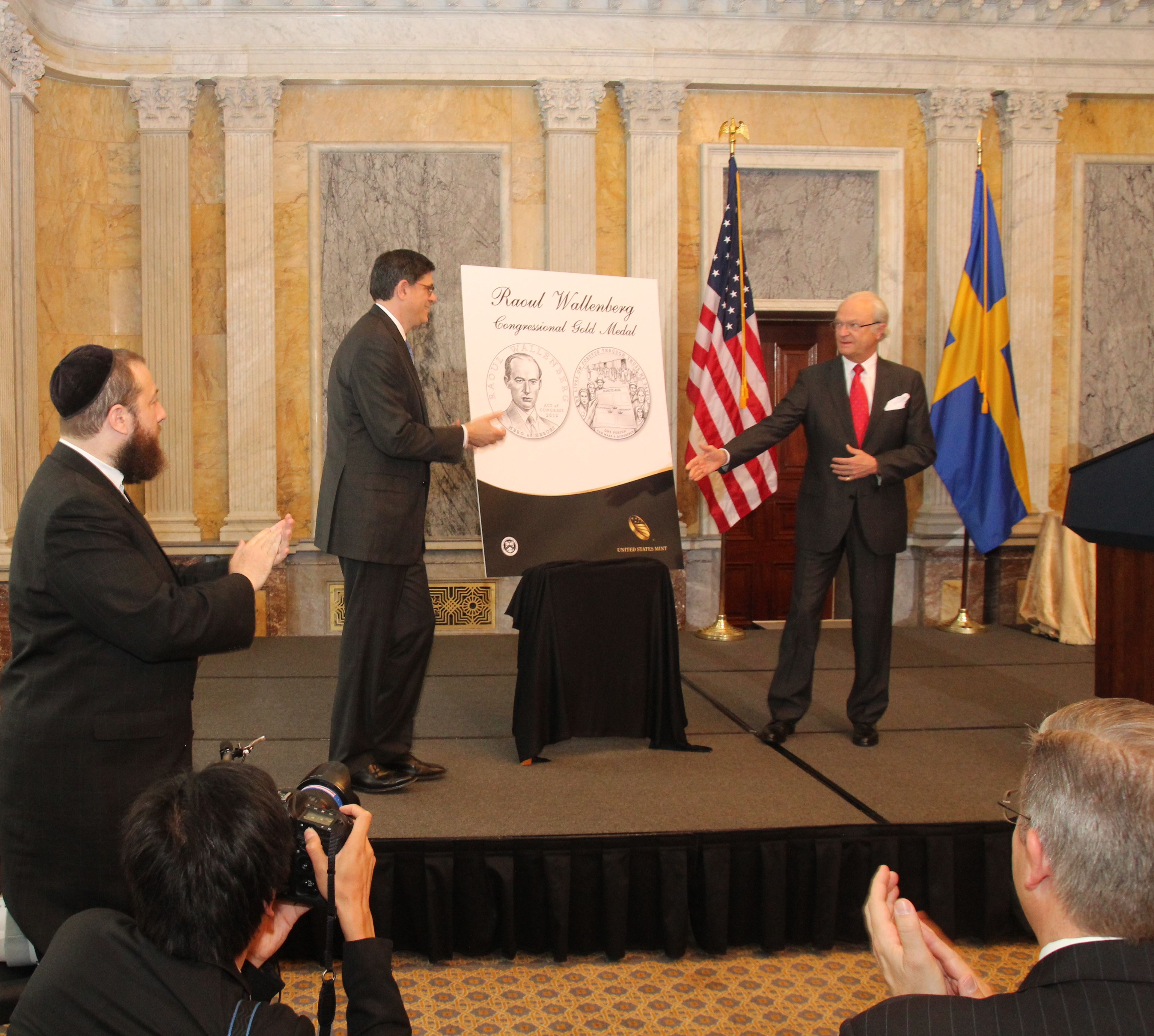 Unveiling of the design of the Raoul Wallenberg Congressional Gold Medal