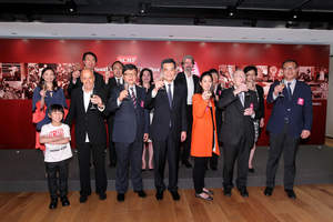 Dignitaries and guests toasting at last night's launch of the South China Morning Post's Celebrating Hong Kong campaign, marking the newspaper's 110th anniversary