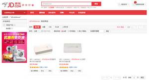 Lantronix xPrintServer on JD.com