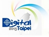 Digital Taipei 2013 Preparatory Committee