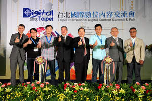 2013 Digital Taipei -- Expanding Global Partnership and Creating Greater Industry Prospects