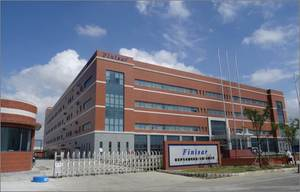 Finisar Manufacturing Facility in Wuxi, China (October 2013)