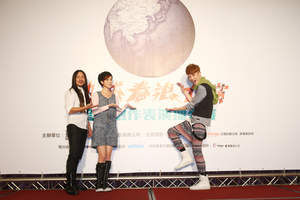 Global Spring Wave Awards 2014 provides the best show stage for the winners