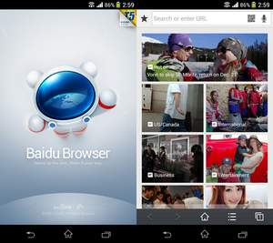 Baidu Browser, Mobile Browser, Google Chrome, Microsoft Bing, Firefox,