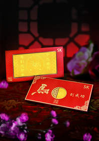 SK Jewellery 999 Pure Gold Fortune Gold Bar