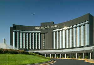 Luxury hotels St. Louis airport