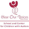 Shema Kolainu - Hear Our Voices