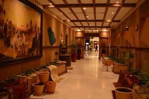 HotelinRiyadh