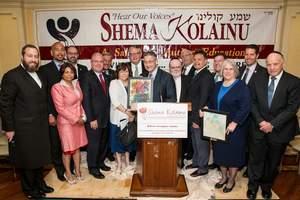 Awards Ceremony at Shema Kolainu - Hear Our Voices Annual Legislative Breakfast in New York City