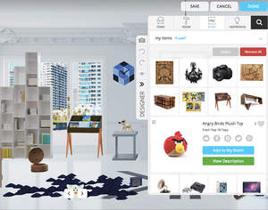 myWebRoom Designer