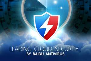 Baidu Antivirus, part of Baidu's family of international products, recently reached 70 million downloads worldwide and has also received numerous accolades and awards.