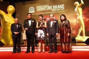 Middle: Ms Liu Po King, Director of Overseas Business Development, Chow Tai Fook Jewellery Co., Ltd