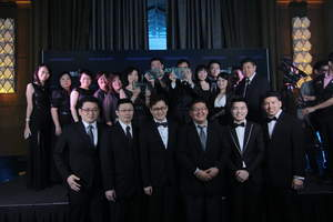 Tiong Nam's team with the 2015 Frost & Sullivan Awards