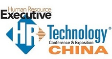 HR Technology Conference & Exposition China